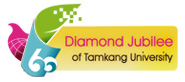 Dlamond Jubllee of Tamkang University